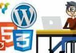 WordPress Visual Comoposer Wp Bakery Page Builder 2020